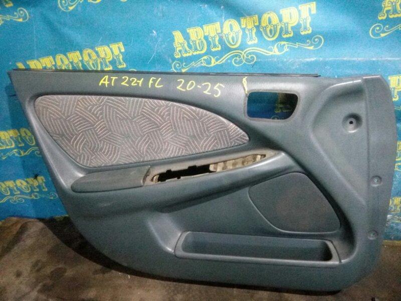 Обшивка дверей Toyota Avensis AT220 AT221 7A FE 1998 передняя левая
