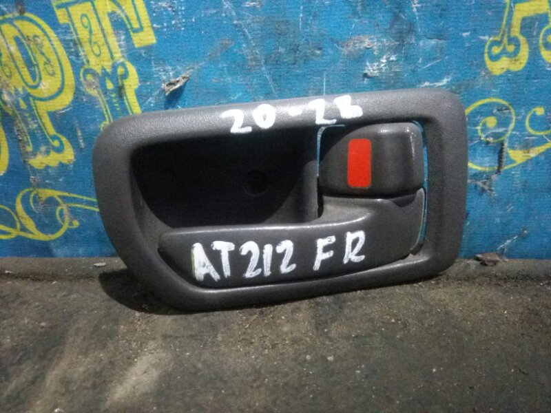 Ручка двери внутренняя Toyota Carina AT212 5AFE 1998 передняя правая