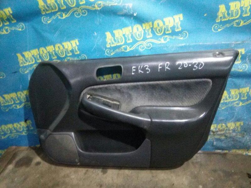 Обшивка дверей Honda Civic EK3 D15B 1998 передняя правая