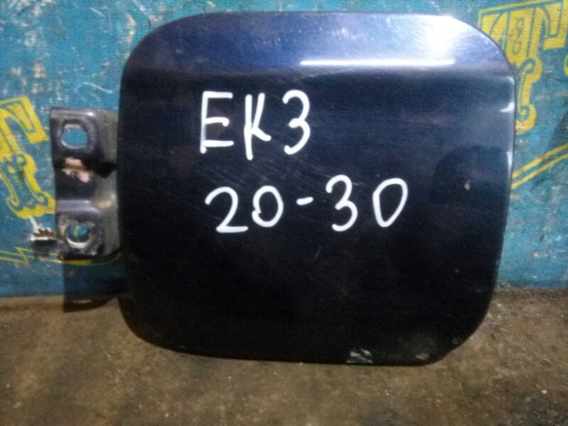 Лючок бензобака Honda Civic EK3 D15B 1998