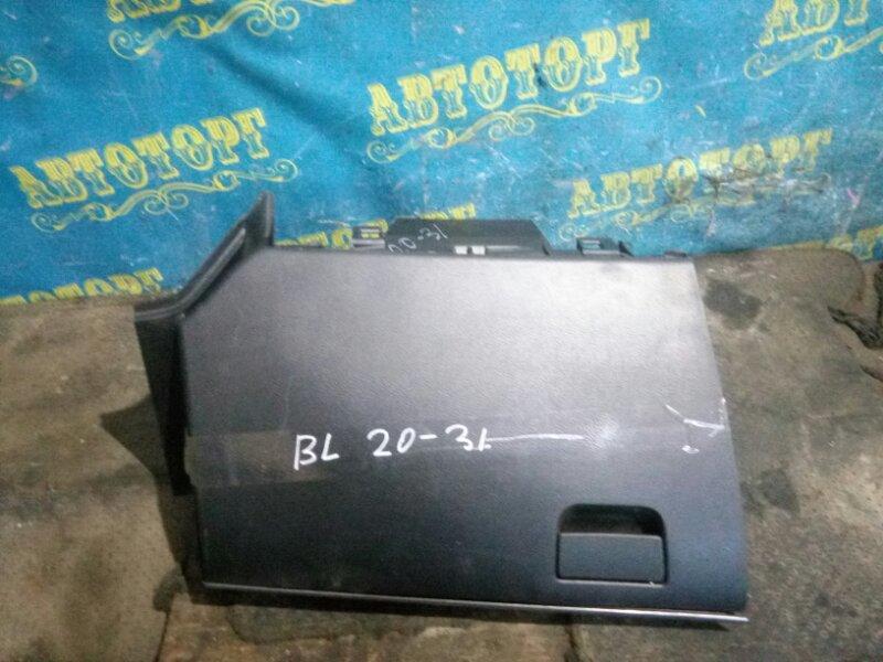 Бардачок Mazda 3 BL Z6 2012