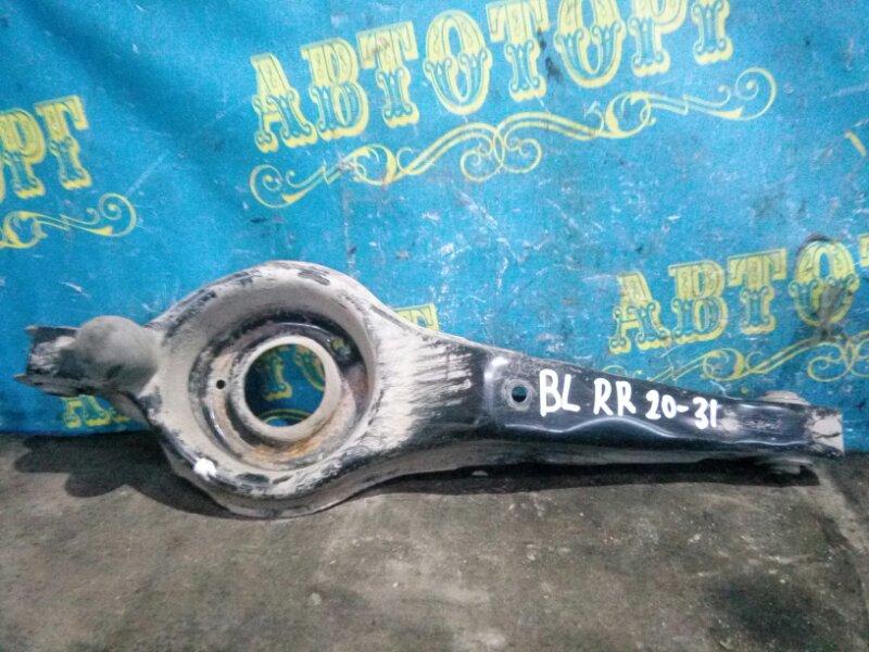 Рычаг Mazda 3 BL Z6 2012 задний правый нижний