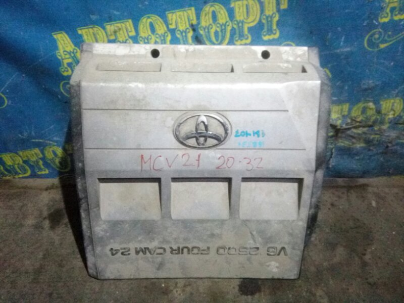 Накладка двигателя Toyota Windom MCV21 2MZ 2001