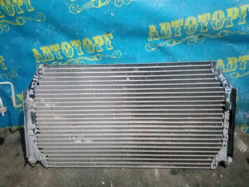 Радиатор кондиционера Toyota Windom MCV21 2MZ 2001