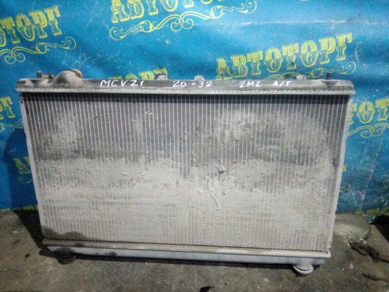 Радиатор основной Toyota Windom MCV21 2MZ 2001