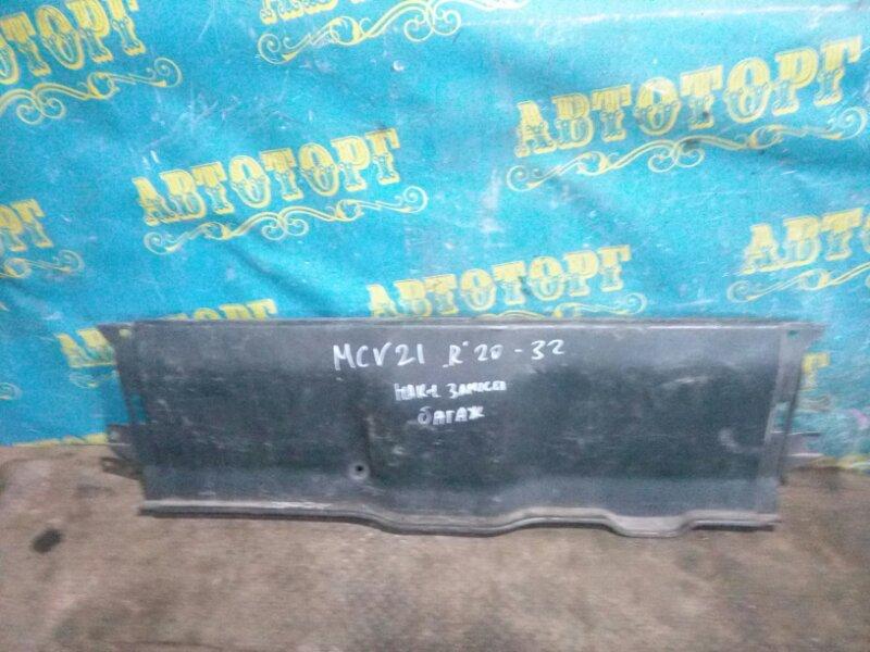 Накладка замка багажника Toyota Windom MCV21 2MZ 2001