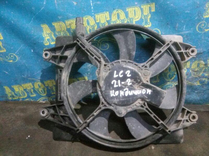 Вентилятор радиатора кондиционера Hyundai Accent LC2 G4EC 2005