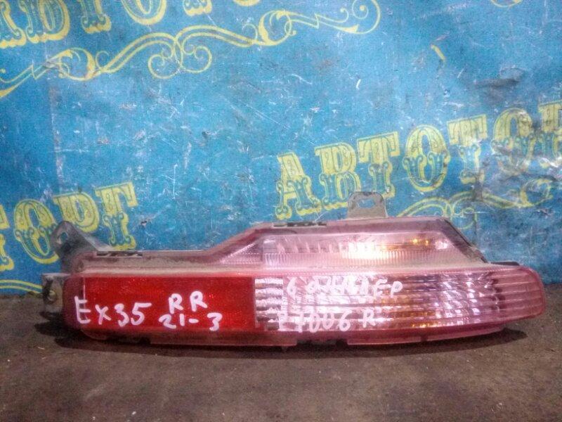 Повторитель бамперный Infiniti Ex35 J50 VQ35HR 2008 задний правый