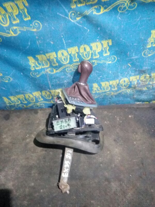 Селектор акпп Infiniti Ex35 J50 VQ35HR 2008