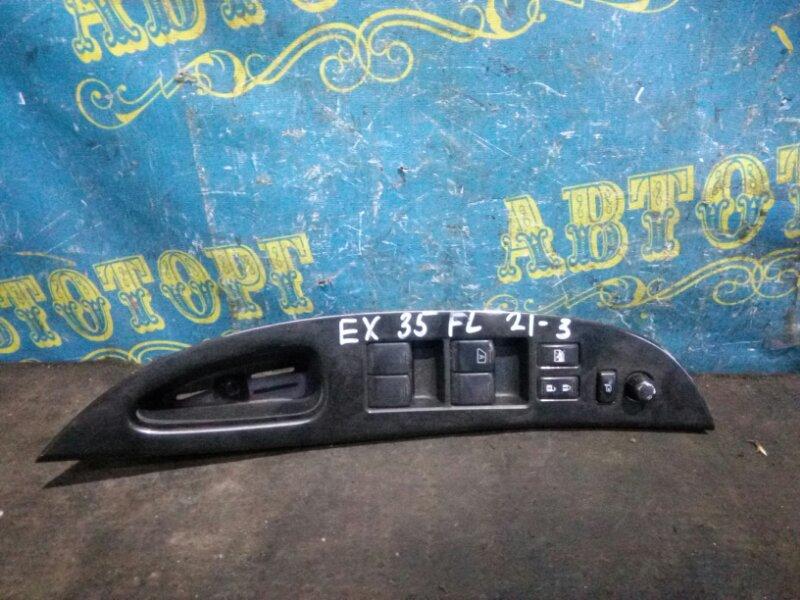 Блок упр. стеклоподьемниками Infiniti Ex35 J50 VQ35HR 2008 передний левый