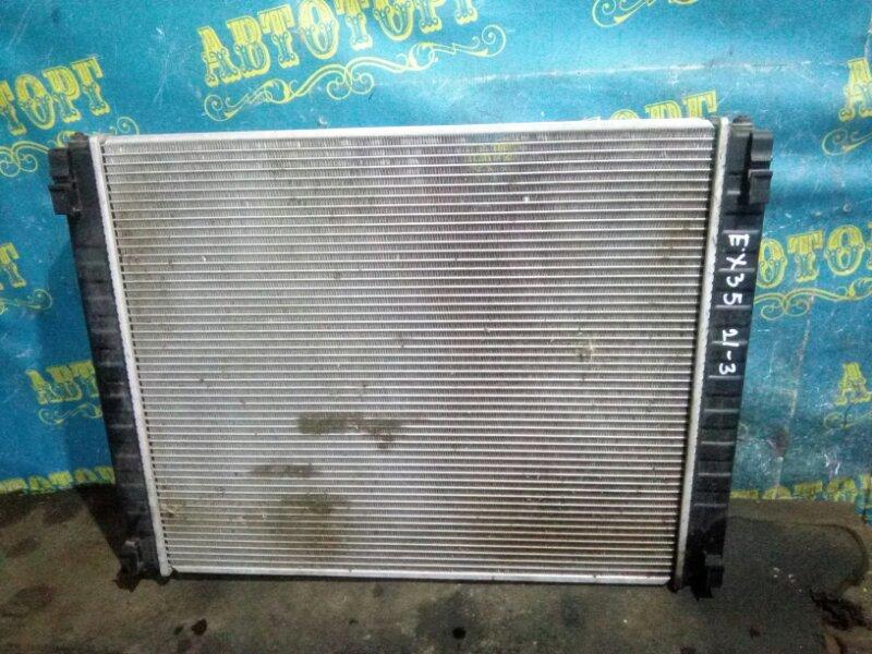 Радиатор основной Infiniti Ex35 J50 VQ35HR 2008