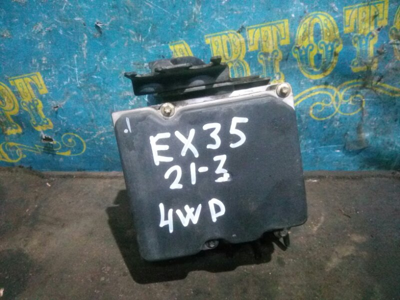 Блок abs Infiniti Ex35 J50 VQ35HR 2008