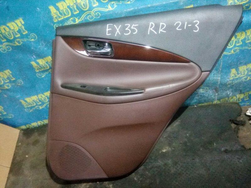Обшивка дверей Infiniti Ex35 J50 VQ35HR 2008 задняя правая