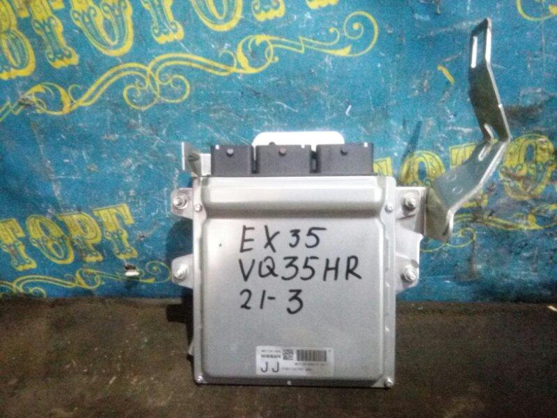 Блок управления двс Infiniti Ex35 J50 VQ35HR 2008