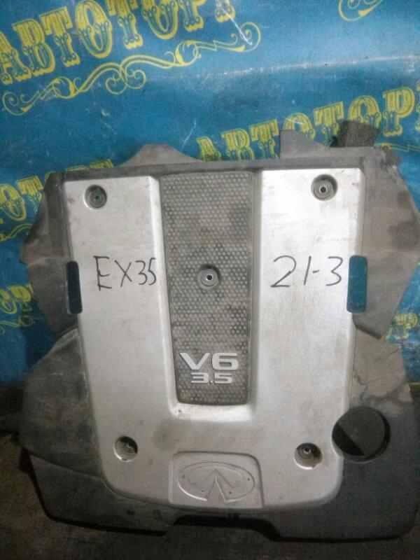 Крышка на двигатель декоративная Infiniti Ex35 J50 VQ35HR 2008