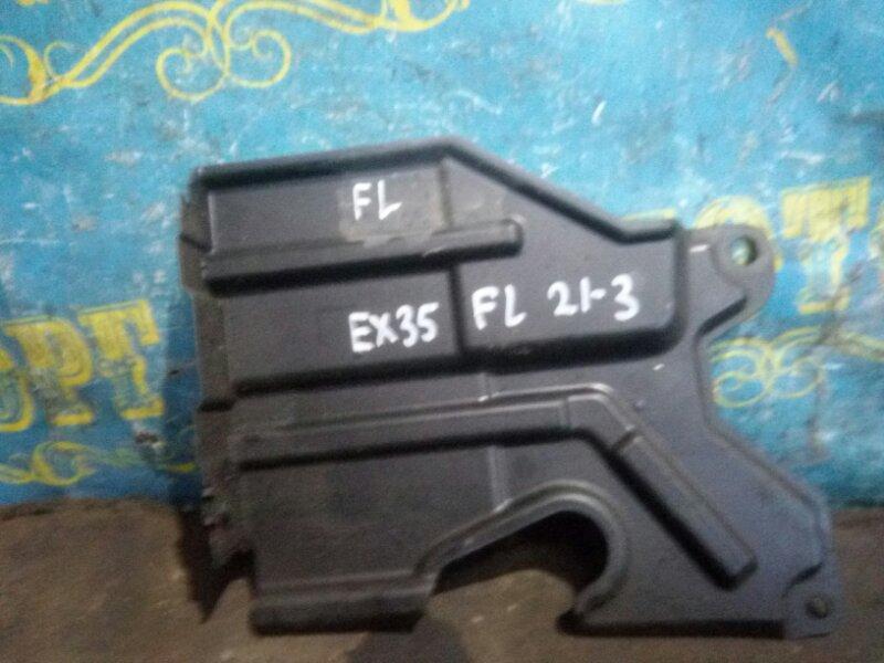 Защита двигателя Infiniti Ex35 J50 VQ35HR 2008 передняя левая