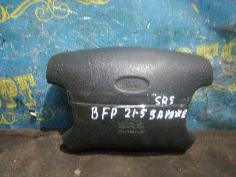 Airbag на руль Ford Mondeo BFP NGA 1997