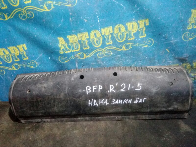 Накладка замка багажника Ford Mondeo BFP NGA 1997