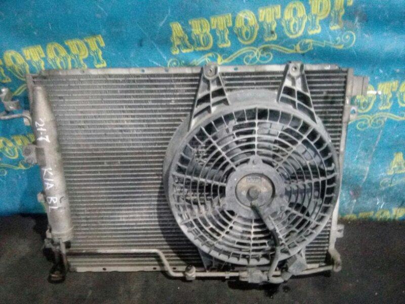 Радиатор кондиционера Kia Sorento BL D4CB 2003