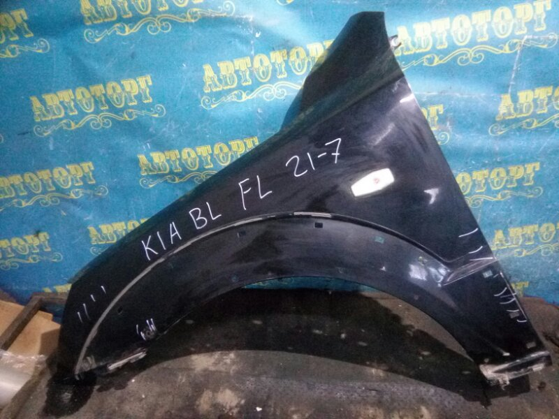 Крыло Kia Sorento BL D4CB 2003 переднее левое