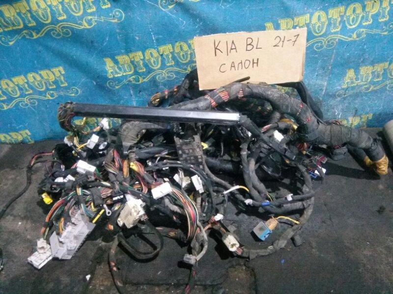 Проводка салона Kia Sorento BL D4CB 2003