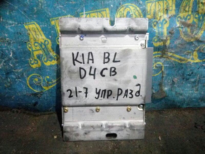 Блок управления раздаткой Kia Sorento BL D4CB 2003