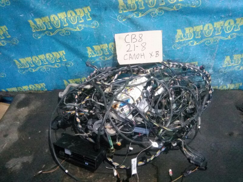 Проводка салона Ford Focus 3 CB8 ASDA 2011