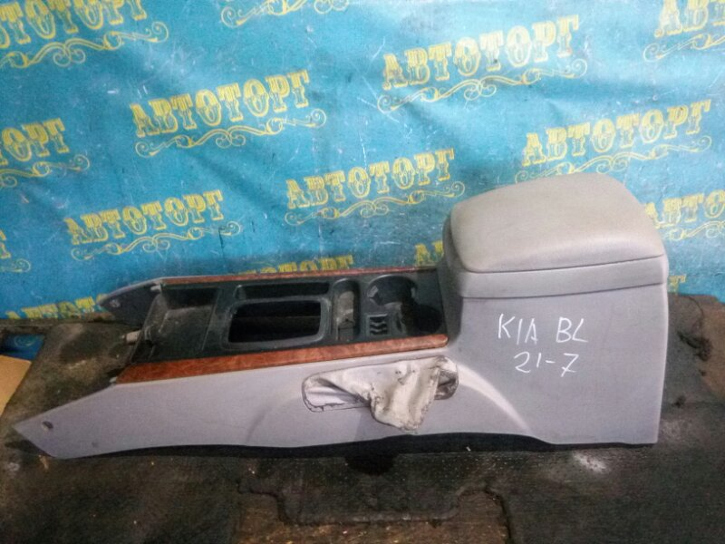 Бардачок между сиденьями Kia Sorento BL D4CB 2003