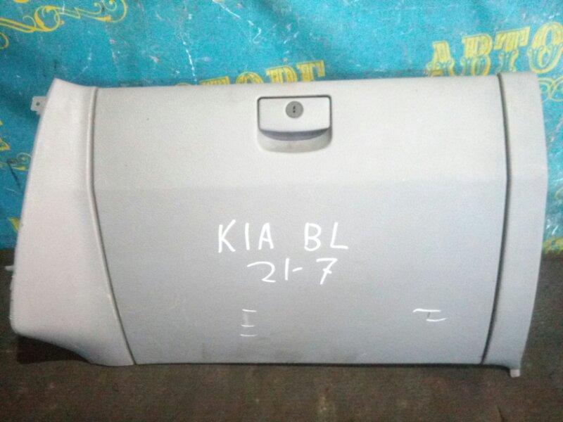 Бардачок Kia Sorento BL D4CB 2003
