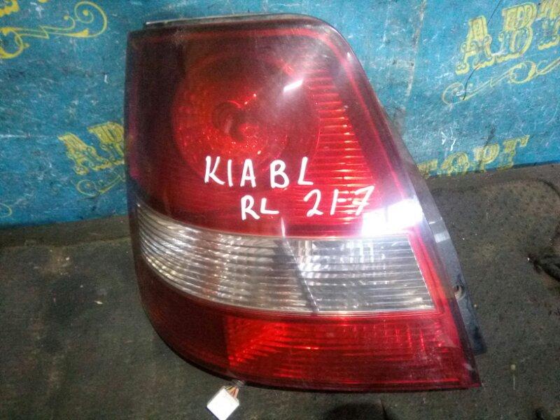 Стоп сигнал Kia Sorento BL D4CB 2003