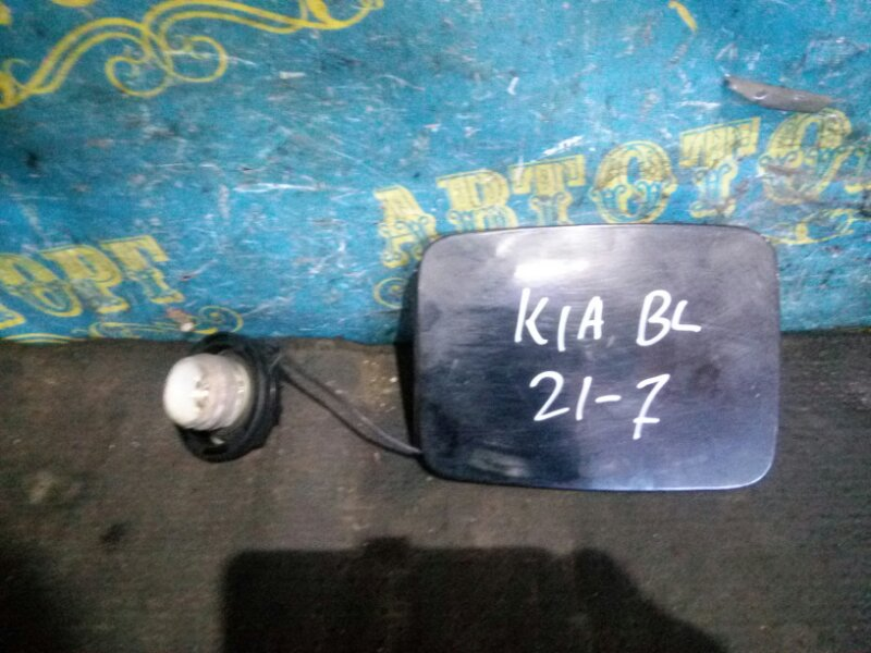 Лючок бензобака Kia Sorento BL D4CB 2003