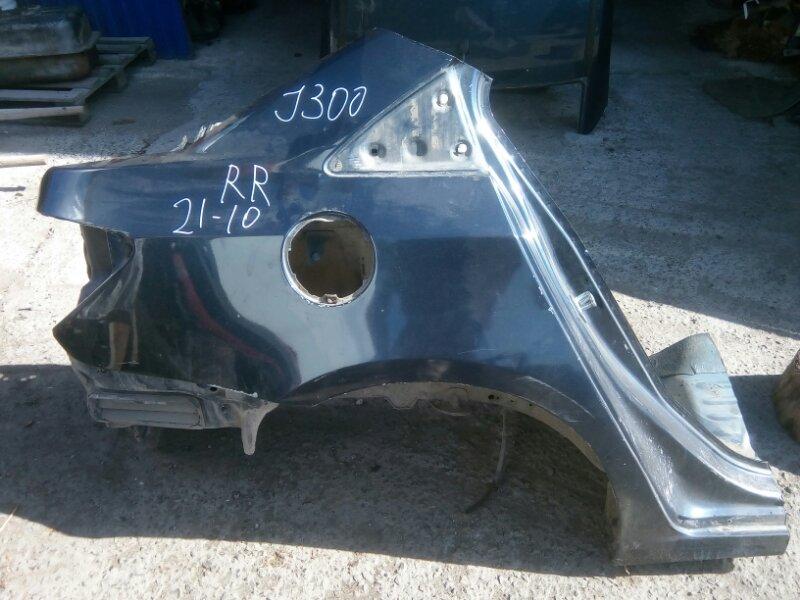 Крыло Chevrolet Cruze J300 F18D4 2010 заднее правое