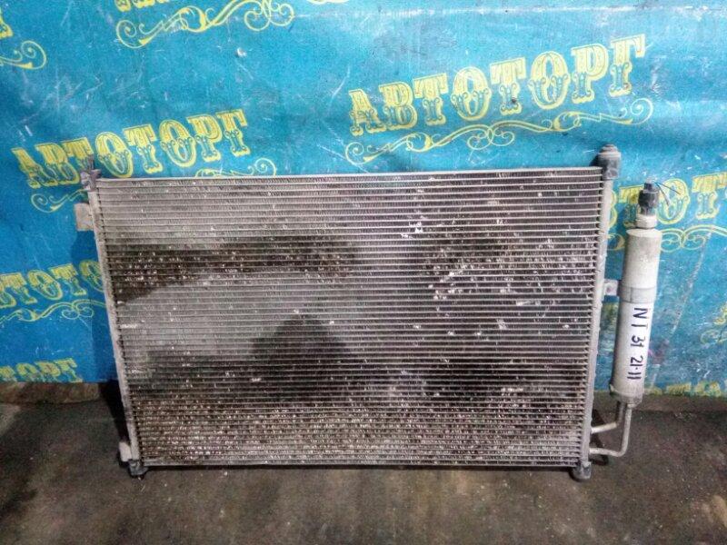 Радиатор кондиционера Nissan Xtrail NT31 MR20 2008