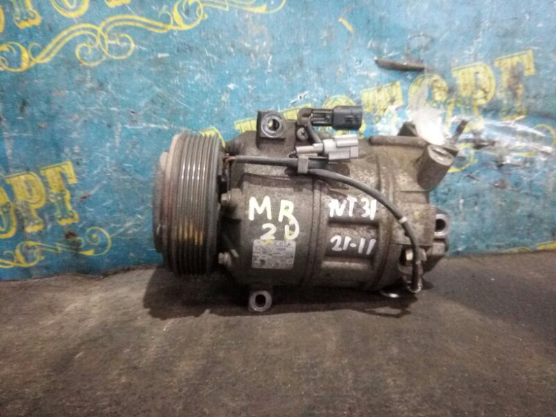 Компрессор кондиционера Nissan Xtrail NT31 MR20 2008