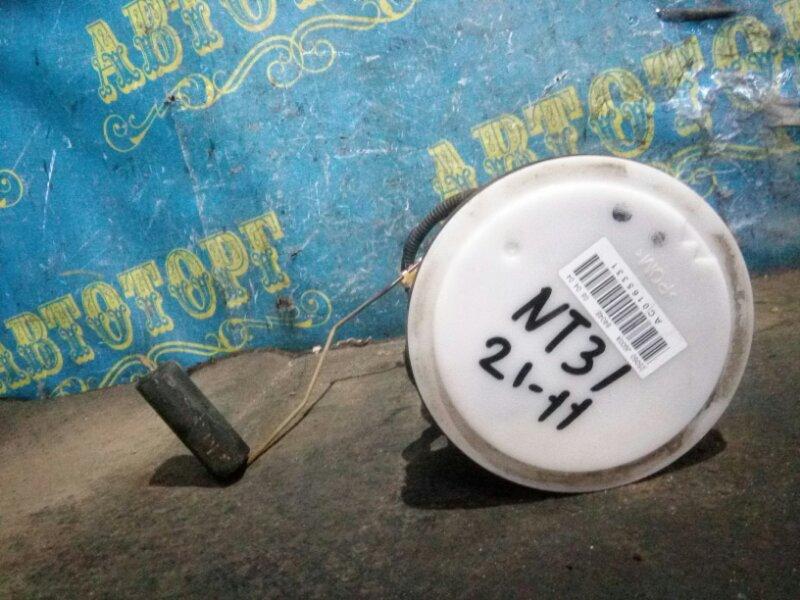 Датчик уровня топлива Nissan Xtrail NT31 MR20 2008