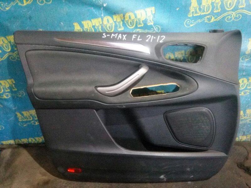 Обшивка дверей Ford S-Max WS AOWA 2006 передняя левая