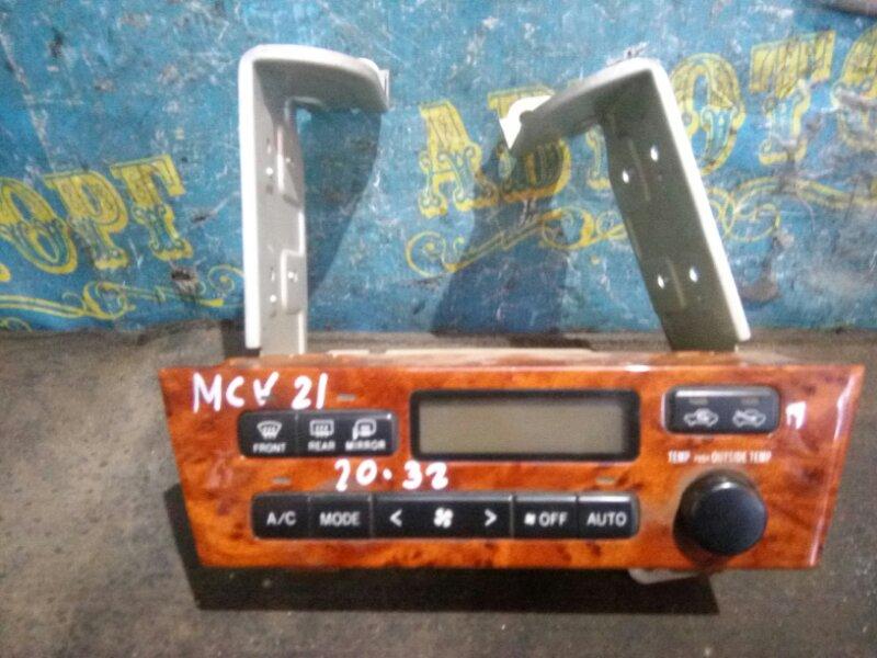 Блок управления климат-контролем Toyota Windom MCV21 2MZ 2001