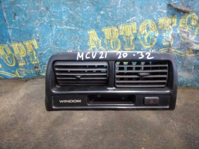 Часы Toyota Windom MCV21 2MZ 2001