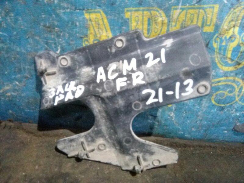Защита радиатора Toyota Ipsum ACM21 2AZ-FE 2001 передняя правая