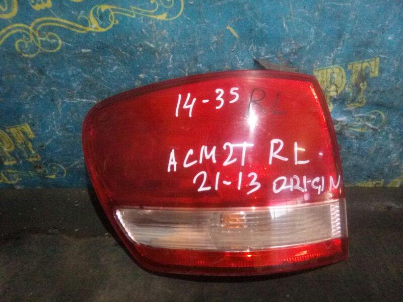 Стоп сигнал Toyota Ipsum ACM21 2AZ-FE 2001 задний левый