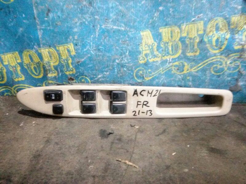 Блок упр. стеклоподьемниками Toyota Ipsum ACM21 2AZ-FE 2001