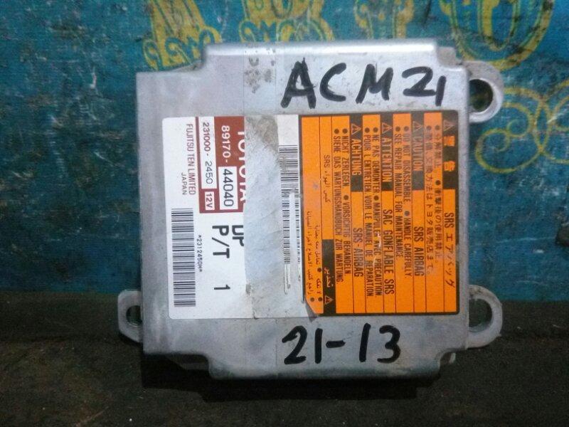 Блок управления airbag Toyota Ipsum ACM21 2AZ-FE 2001