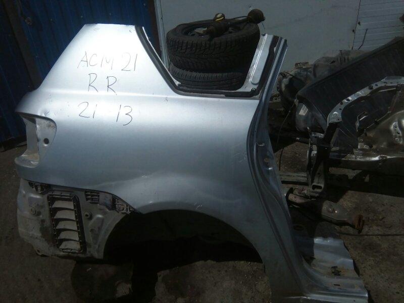 Крыло Toyota Ipsum ACM21 2AZ-FE 2001 заднее правое