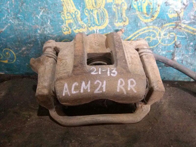 Суппорт Toyota Ipsum ACM21 2AZ-FE 2001 задний правый