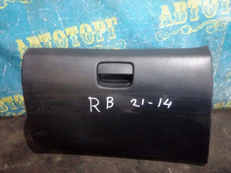 Бардачок Hyundai Solaris RB G4FC 2012
