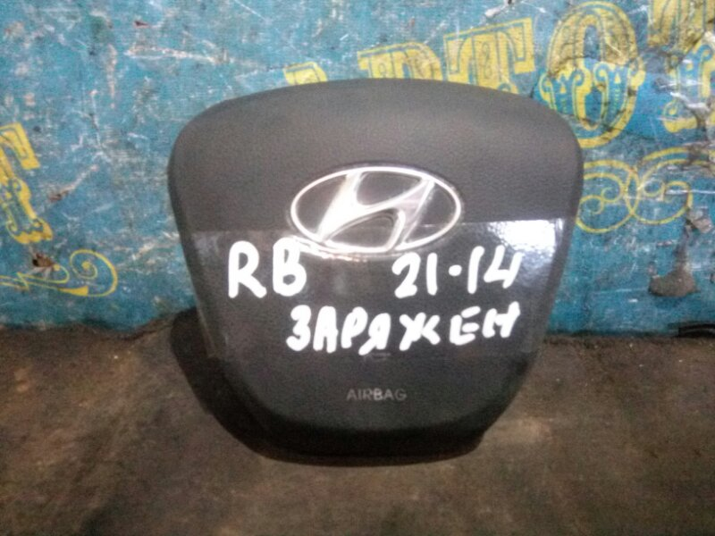 Airbag на руль Hyundai Solaris RB G4FC 2012