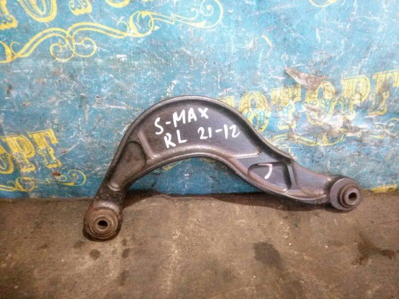 Тяга подвески Ford S-Max WS AOWA 2006 задняя левая