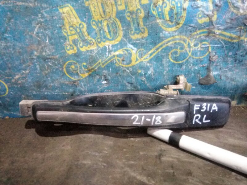 Ручка двери внешняя Mitsubishi Diamante F31A 6G73 1995 задняя левая