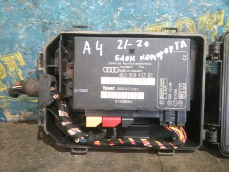 Блок комфорта Audi A4 8EC BFB 2004
