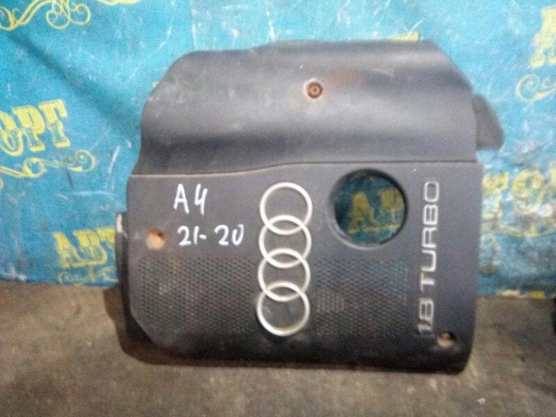 Накладка двигателя Audi A4 8EC BFB 2004